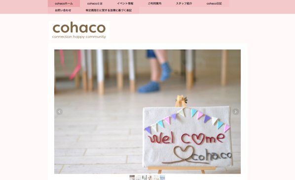 FireShot Capture 186  cohacoへようこそ  cohaco 加古川  https www co ha co net